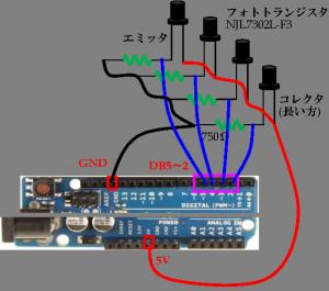 ArduinoShutterTester01
