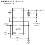 回路設計に関する考察(2) 安易な発振回路構成法
